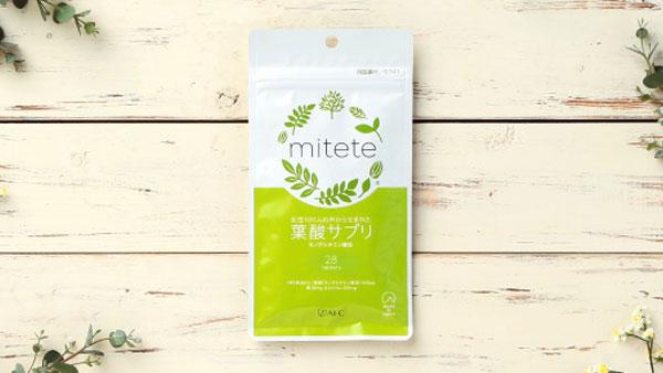 AFC【リニューアル前商品】mitete 葉酸サプリ 7日分