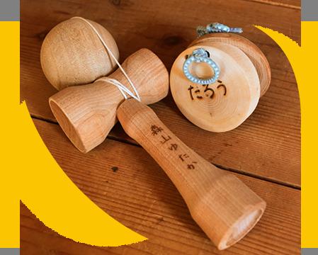名入れ木製品プチギフトセット