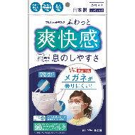 日本バイリーン株式会社 フルシャットマスク ふわっと 爽快感 ふつうサイズ