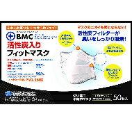 株式会社ビー・エム・シー BMC活性炭入りフィットマスク