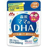 森永乳業株式会社 森永ママのDHA