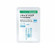 リモイスバリア 撥水性スキンケアクリーム(試供品[内容量4g] 2個入)