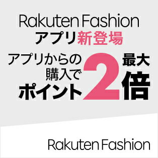 【Rakuten Fashion】Appダウンロード