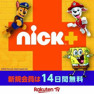 Rakuten TV Nick+定額見放題開始!