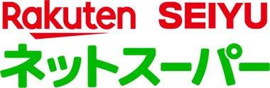 SEIYU ネットスーパー