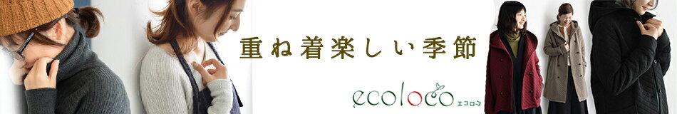 auc-ecoloco