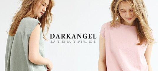 Dark Angel(ダークエンジェル)