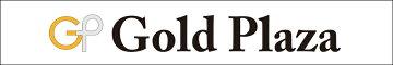 ゴールドプラザ楽天市場店