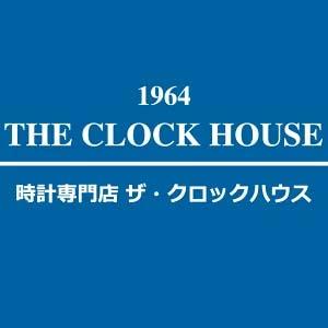 ザ・クロックハウス 楽天市場店