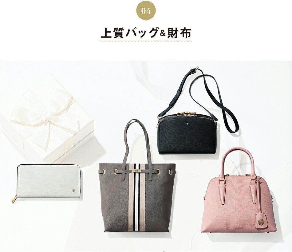 上質バッグ&財布