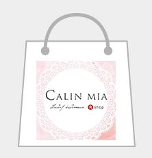 calinmia