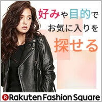 Rakuten Fashion Square