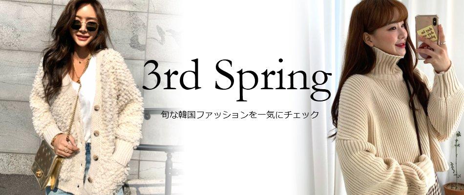 3rd Spring