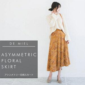アシンメトリー花柄スカート