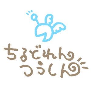children-tsuushin