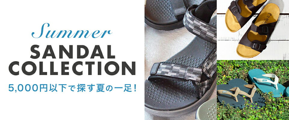 Sandal Collection