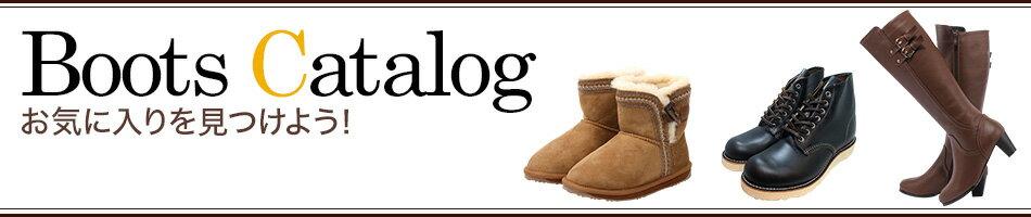 Boots Catalog お気に入りを見つけよう!