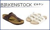 BIRKENSTOCK ビルケン