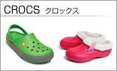 CROCS クロックス
