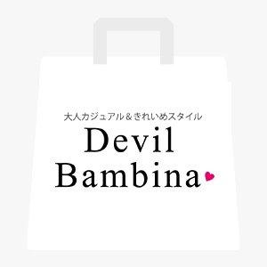 Devil Bambina