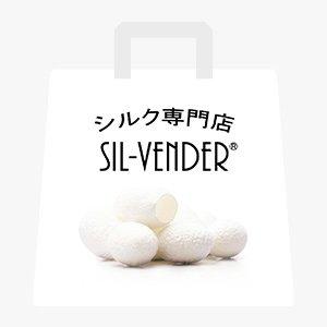 SIL-VENDER