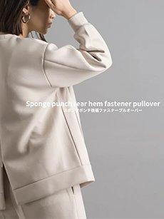 スポンジポンチ後裾ファスナープルオーバー