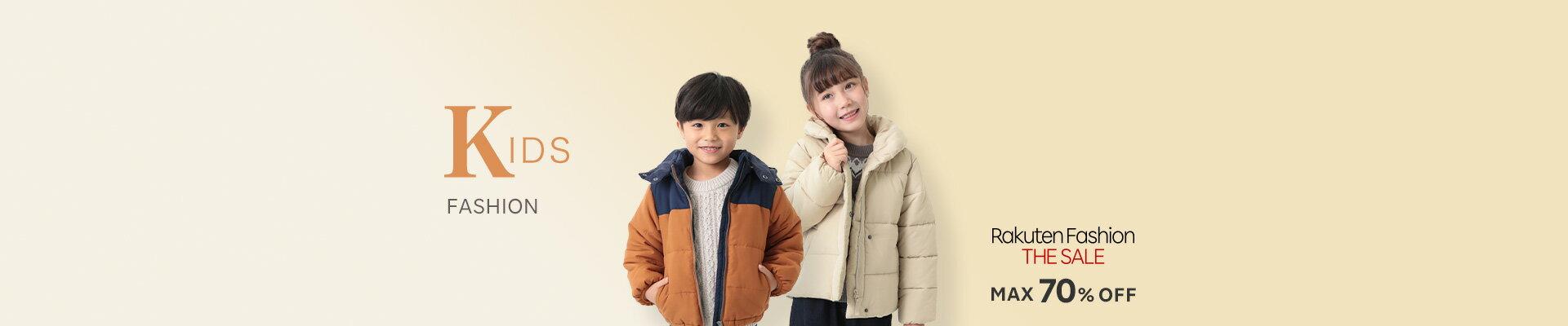 KIDS(子供用)セールアイテム