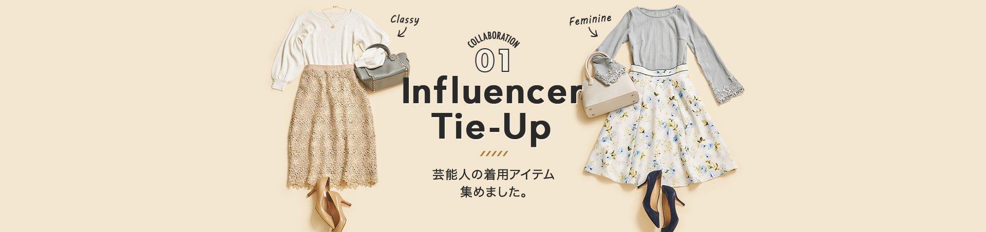 Influencer Tie-Up