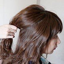 11:毛束を取る