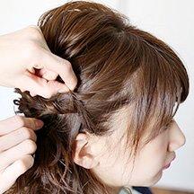 20:毛束を引き出す