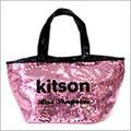 kitson Sequin Mini