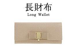 長財布 Long Wallet