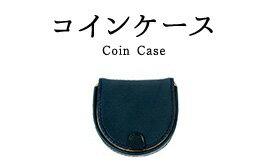 コインケース Coin Case