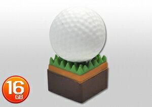 おもしろUSBメモリ16GB ゴルフボールタイプ