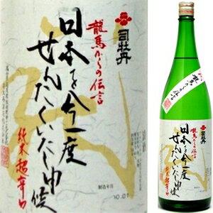 司牡丹 龍馬からの伝言 純米酒1.8L