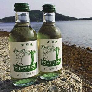 小豆島オリーブサイダー