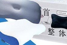 ホームギフト&家電(インテリア・生活雑貨・寝具・家電など)