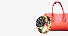 バッグ・腕時計・アクセサリー