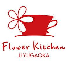 FlowerKitchenJIYUGAOKA
