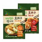 【ビビゴ王餃子】肉野菜・キムチ選べる2個セット