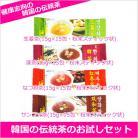 『ダムト』韓国伝統の健康茶セット(4種類×1包)