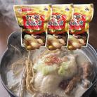 紅参参鶏湯1kgx3パック
