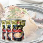 ハリム冷凍参鶏湯800gx3パック