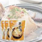 ファイン参鶏湯800gx3パック