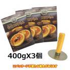 もち米ホットクミックス 400g(3個セット)