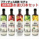 【選べる3本セット】美酢ミチョ