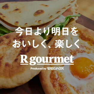 R gourmet