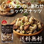 九州パンケーキ ミックスナッツ