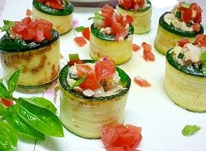 豪華★ズッキーニのカラフル前菜サラダ