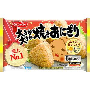 日本水産 冷凍食品